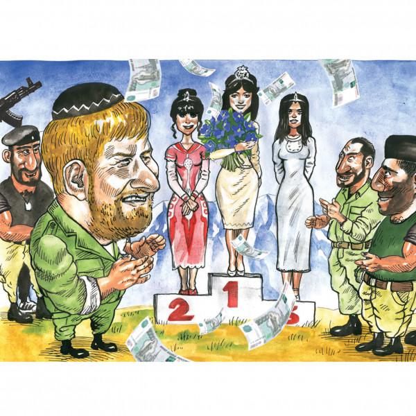 Карикатура: Мисс Чечня, AZART