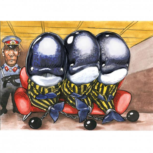 Карикатура: Три кита, AZART