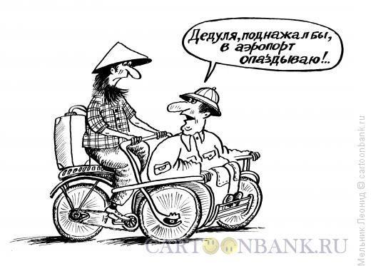 Карикатура: не спеши!, Мельник Леонид