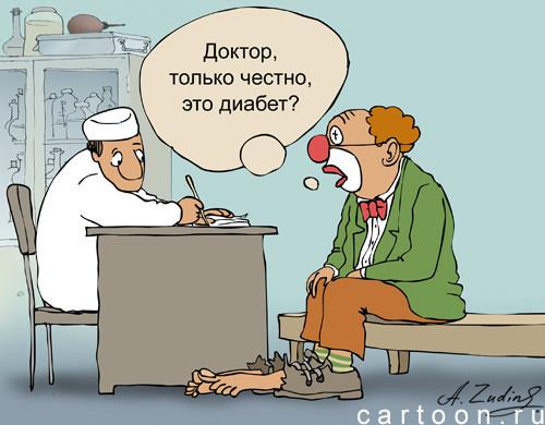 Карикатура: Спросите у доктора, Александр Зудин