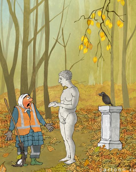 Карикатура: Бабья осень, Александр Зудин