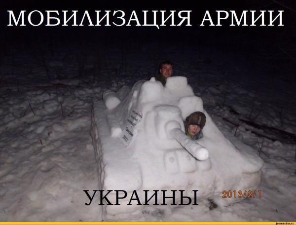 Мем: Скоро в украинских танковых частях, tracer