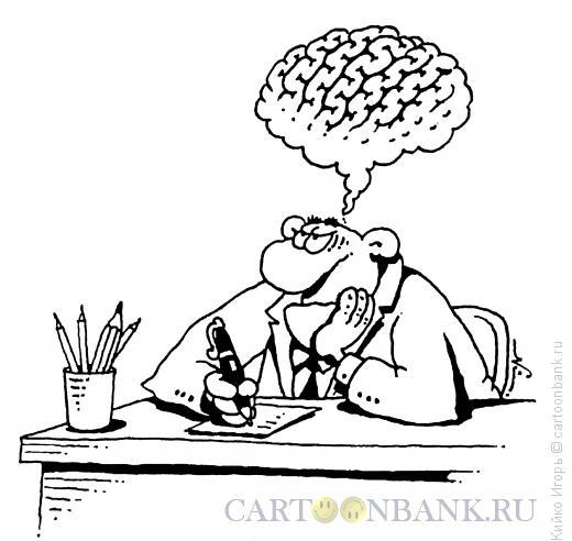 Карикатура: Супермозг, Кийко Игорь