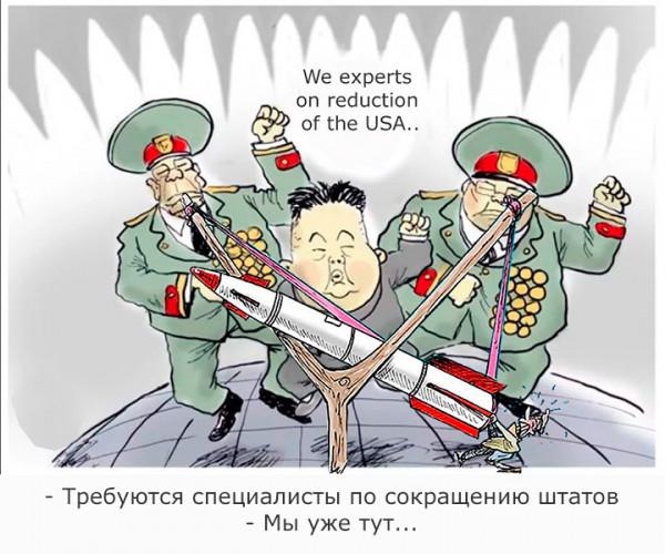 Карикатура: Требуются специалисты по сокращению штатов, Evgeniy Buratino
