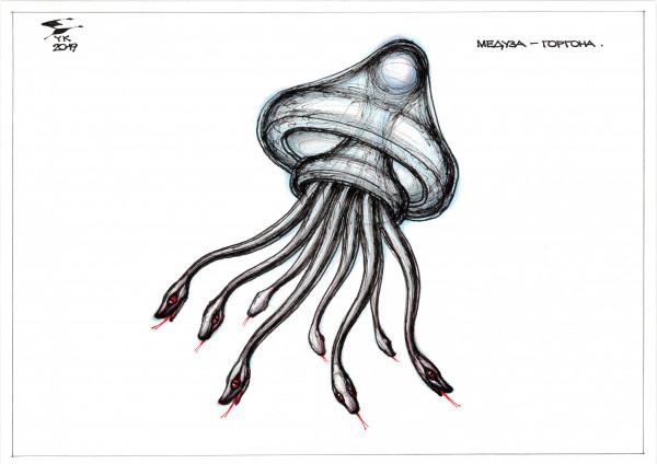 Карикатура: Медуза Горгона ., Юрий Косарев