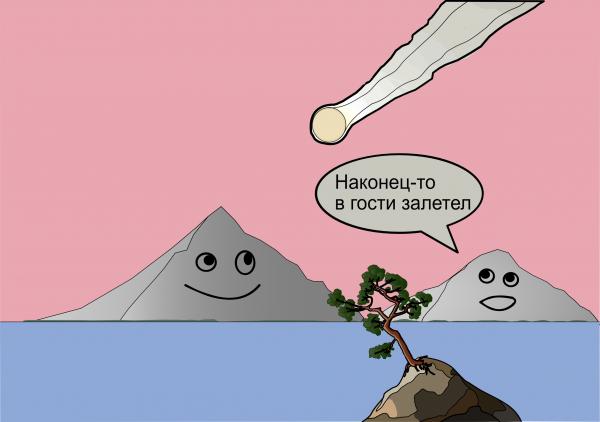 Карикатура: В гости, Алекс Хилый