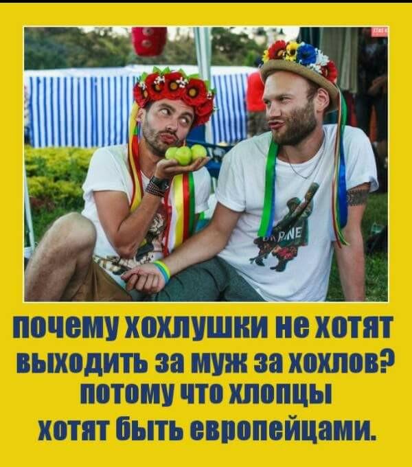Мем: Эвропейцы..., tracer