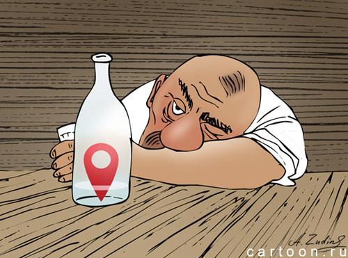 Карикатура: Нагеолакался, Александр Зудин