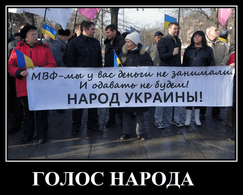 Мем: Да куда вы денетесь..., Максим Камерер