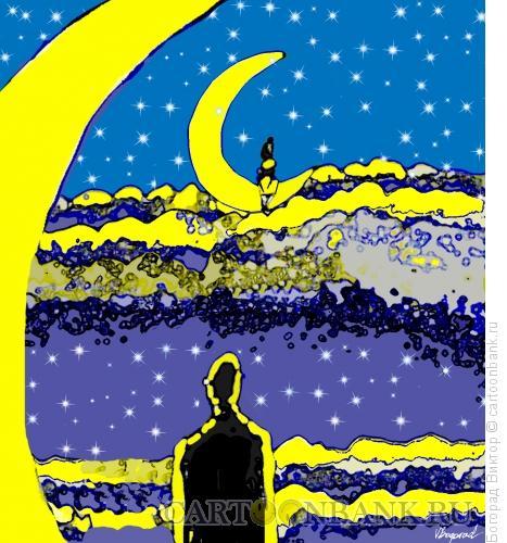 Карикатура: Пары соединяют на небесах, Богорад Виктор