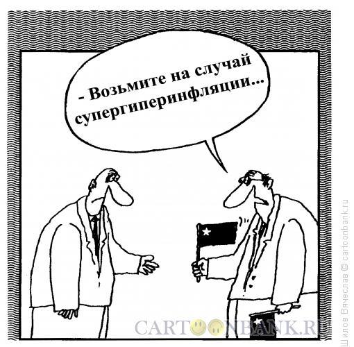 Карикатура: Подстраховка, Шилов Вячеслав
