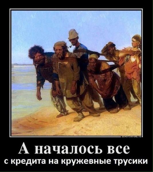 Мем: С небольшого ручейка начинается река, Максим Камерер