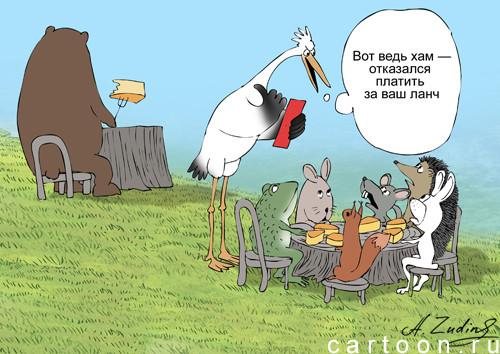 Карикатура: Ланч, Александр Зудин