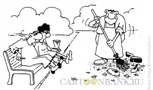 Карикатура: Эффективное подметание, Кийко Игорь