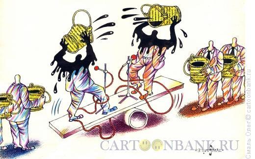Карикатура: Дебаты, Смаль Олег