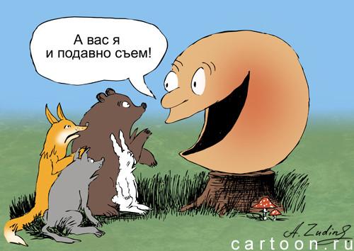 Карикатура: Колобок, Александр Зудин