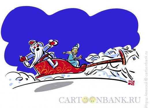Карикатура: Пьяный Дед-Мороз, Иорш Алексей