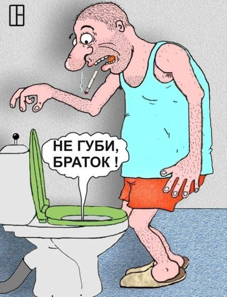 Карикатура: ГМО, Олег Тамбовцев