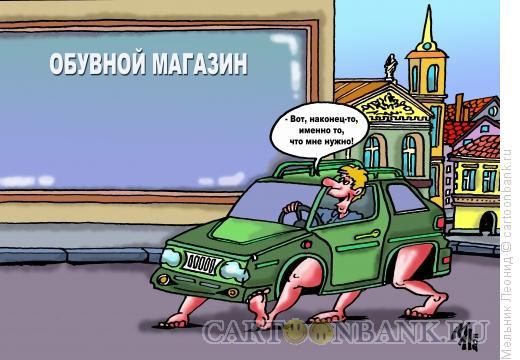 Карикатура: Нужный магазинчик, Мельник Леонид