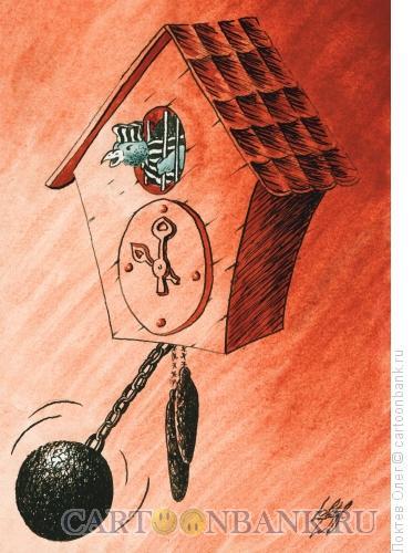 Карикатура: Кукушка арестована в часах, Локтев Олег
