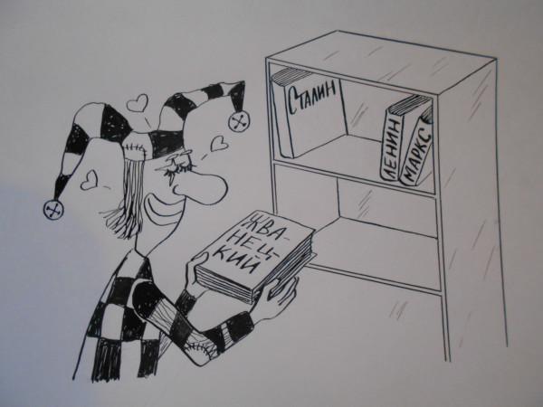Карикатура: любимые книги, Петров Александр