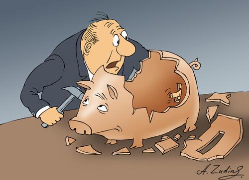Карикатура: Утечка накоплений, Александр Зудин