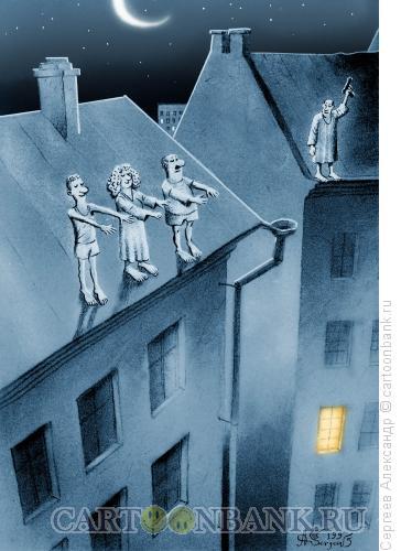 Карикатура: Лунатики, Сергеев Александр