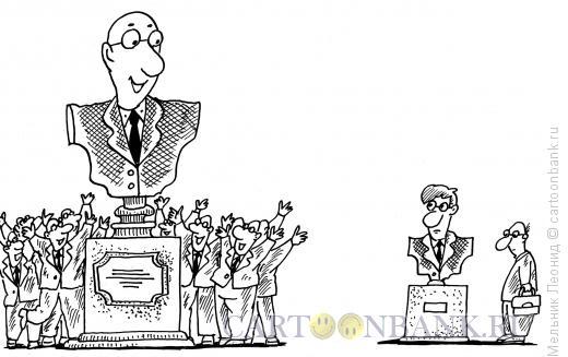 Карикатура: Обелиски, Мельник Леонид