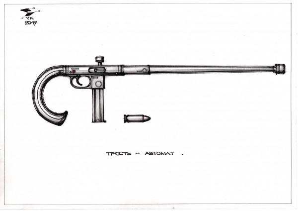 Карикатура: Трость - автомат ., Юрий Косарев