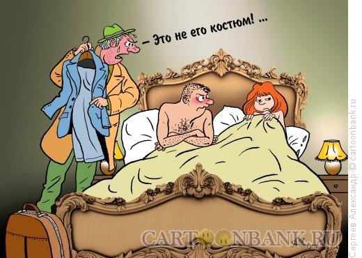 Карикатура: Принципиальность, Сергеев Александр