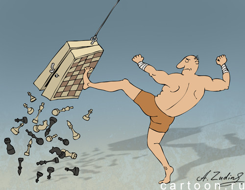 Карикатура: Шаг и мат, Александр Зудин