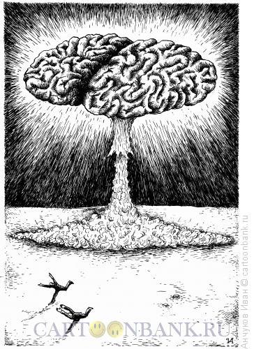 Карикатура: Ядерный взрыв, Анчуков Иван