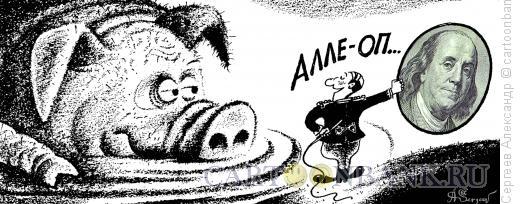 Карикатура: Alle op, Сергеев Александр