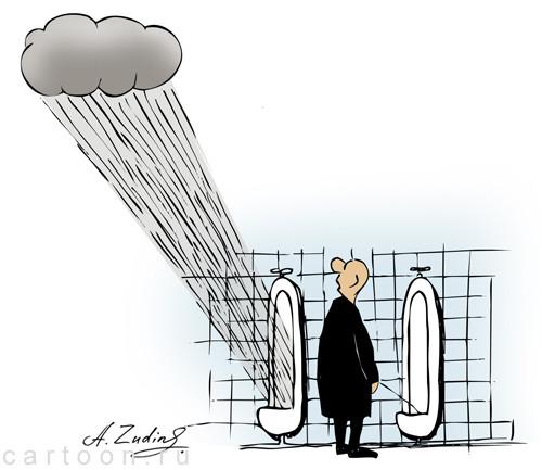 Карикатура: Humani nihil a me alienum puto (лат.), Александр Зудин