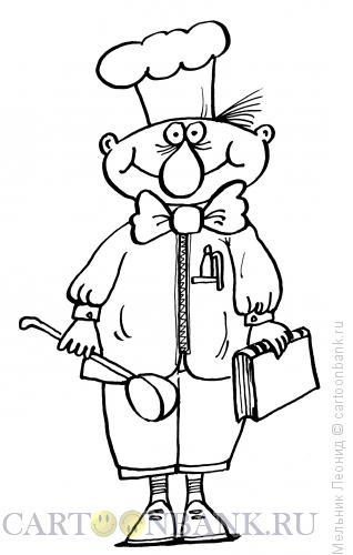 Карикатура: Поваренок, Мельник Леонид
