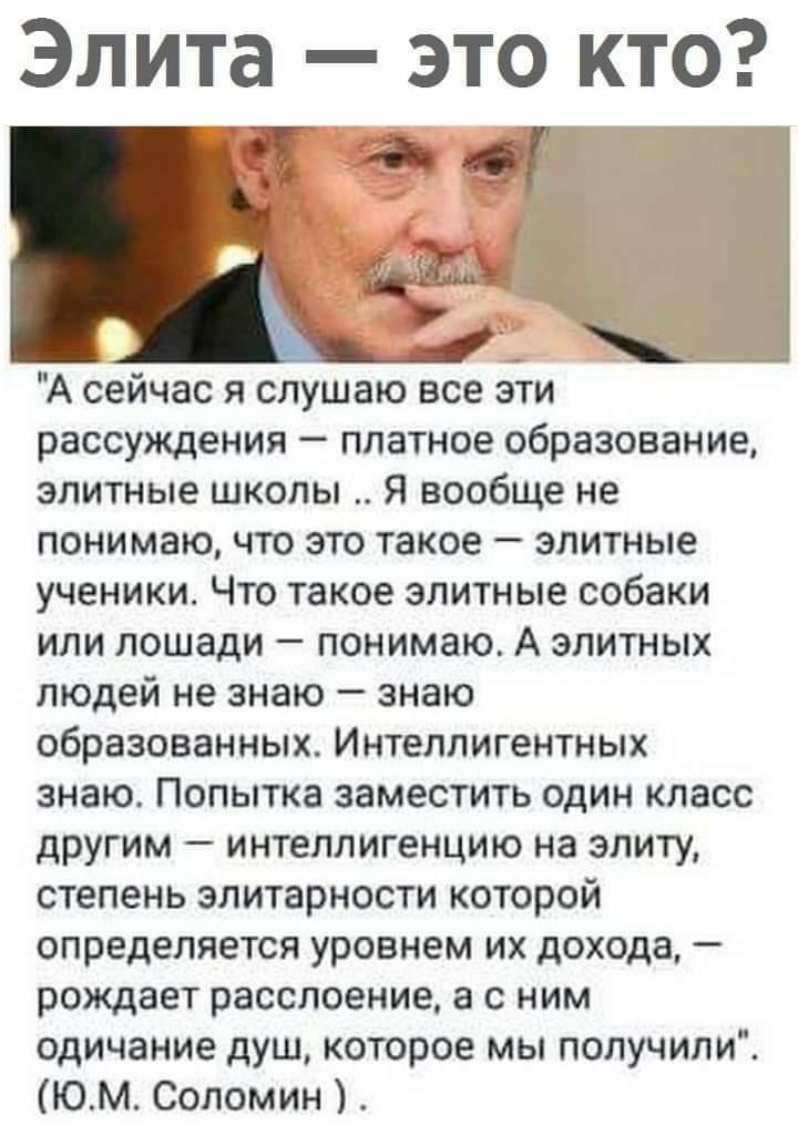 Мем: Павел Андреевич, вы шпион?, Andrews