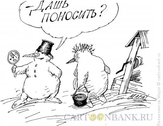 Карикатура: У колодца, Валиахметов Марат