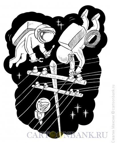 Карикатура: Электрики в космосе, Смагин Максим