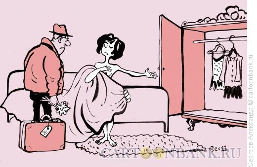 Карикатура: Ревность и обида, Сергеев Александр