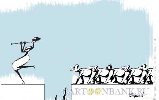 Карикатура: Крысоловша, Богорад Виктор