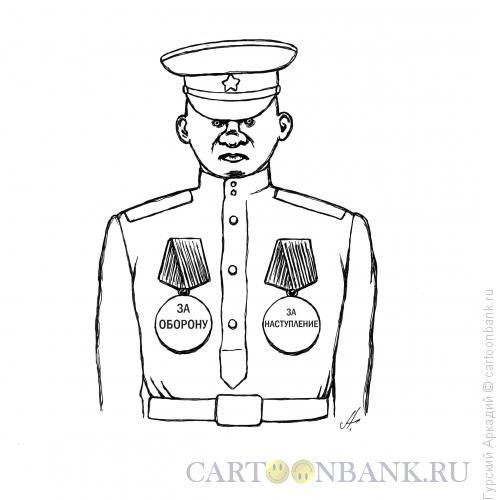 Карикатура: военный с медалями, Гурский Аркадий
