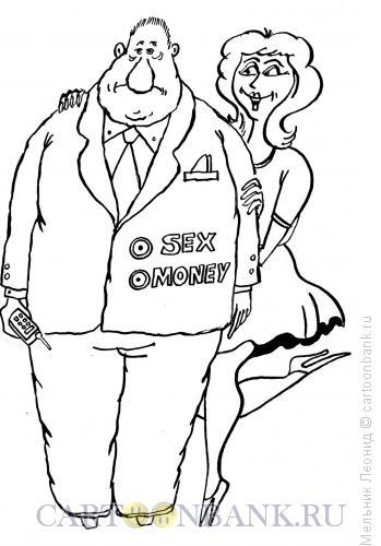 Карикатура: Две волшебные кнопки, Мельник Леонид