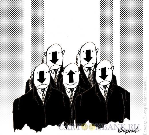 Карикатура: Оптимист и его телохранители пессимисты, Богорад Виктор