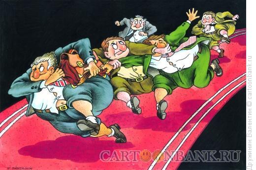 Карикатура: Политическое регби, Дружинин Валентин