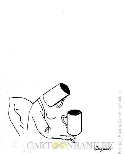 Карикатура: Кофеман, Богорад Виктор