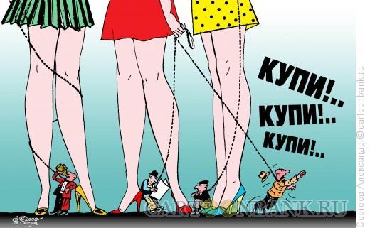 Карикатура: Беседы на прогулке, Сергеев Александр