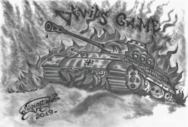 Карикатура: ТАНКОВЫЙ ДЖЭК ПОТ...... НАОБОРОТ., Константин Мухоморов