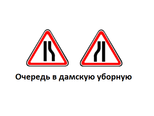 Мем: ©, Polishyuk1984