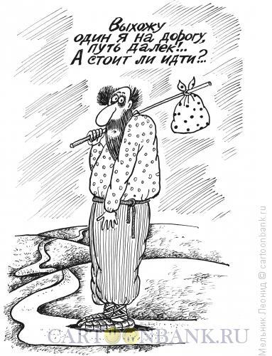 Карикатура: Кому на Руси..., Мельник Леонид