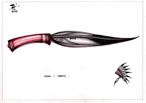 Карикатура: Нож - перо ., Юрий Косарев